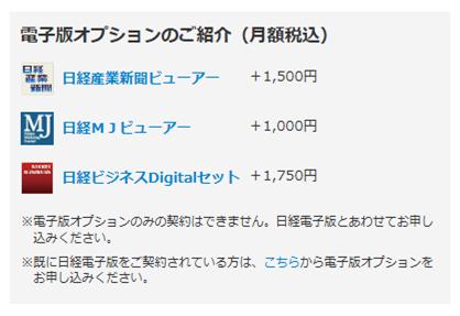 f:id:masaki001:20170825000827p:plain