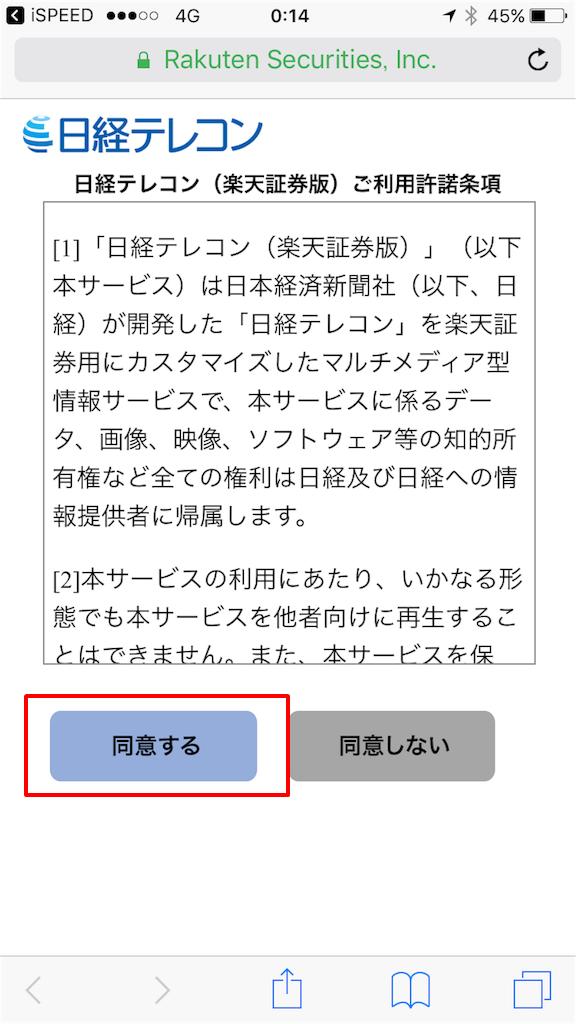 f:id:masaki001:20170825080421p:plain
