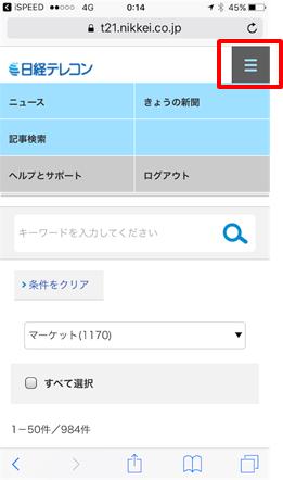 f:id:masaki001:20170825080521p:plain