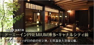 f:id:masaki001:20170910123410p:plain