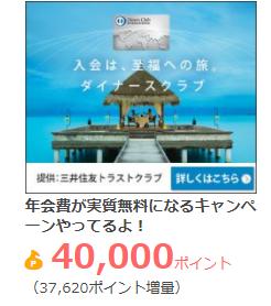 f:id:masaki001:20170911211450p:plain