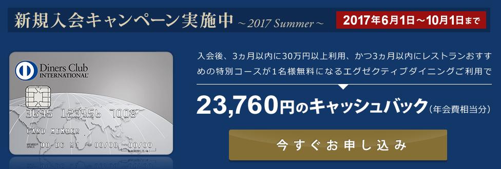 f:id:masaki001:20170911211850p:plain