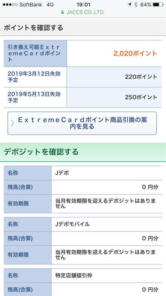 f:id:masaki001:20170913233941p:image