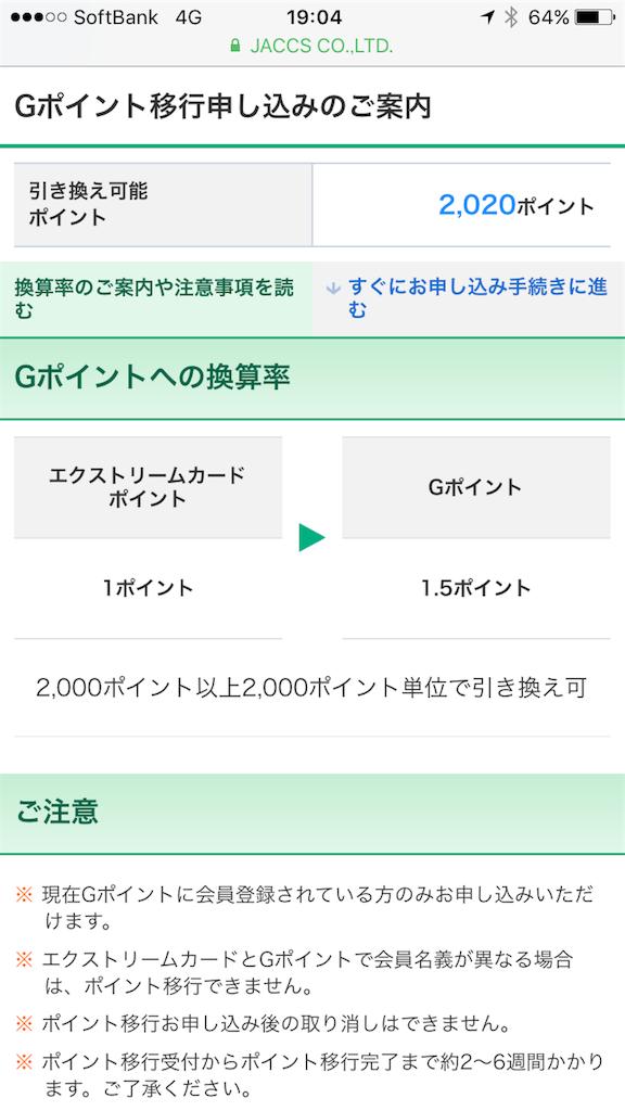 f:id:masaki001:20170913233956p:image