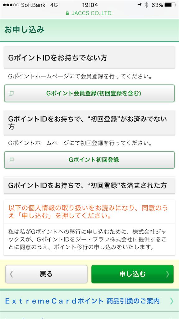 f:id:masaki001:20170913234023p:image