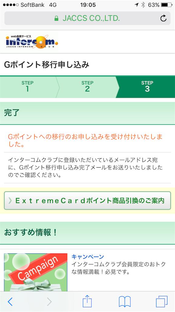 f:id:masaki001:20170913234126p:image