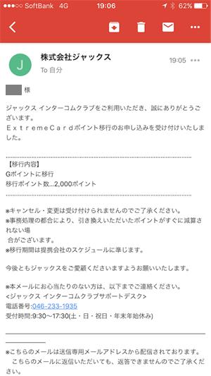 f:id:masaki001:20170913235355p:plain