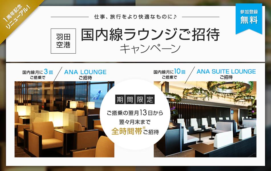 f:id:masaki001:20170916144307p:plain