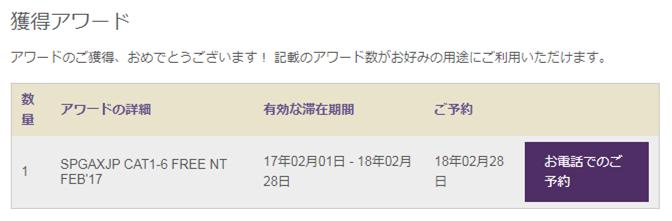 f:id:masaki001:20170918102607p:plain