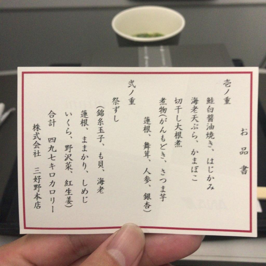 f:id:masaki001:20171001110327j:plain