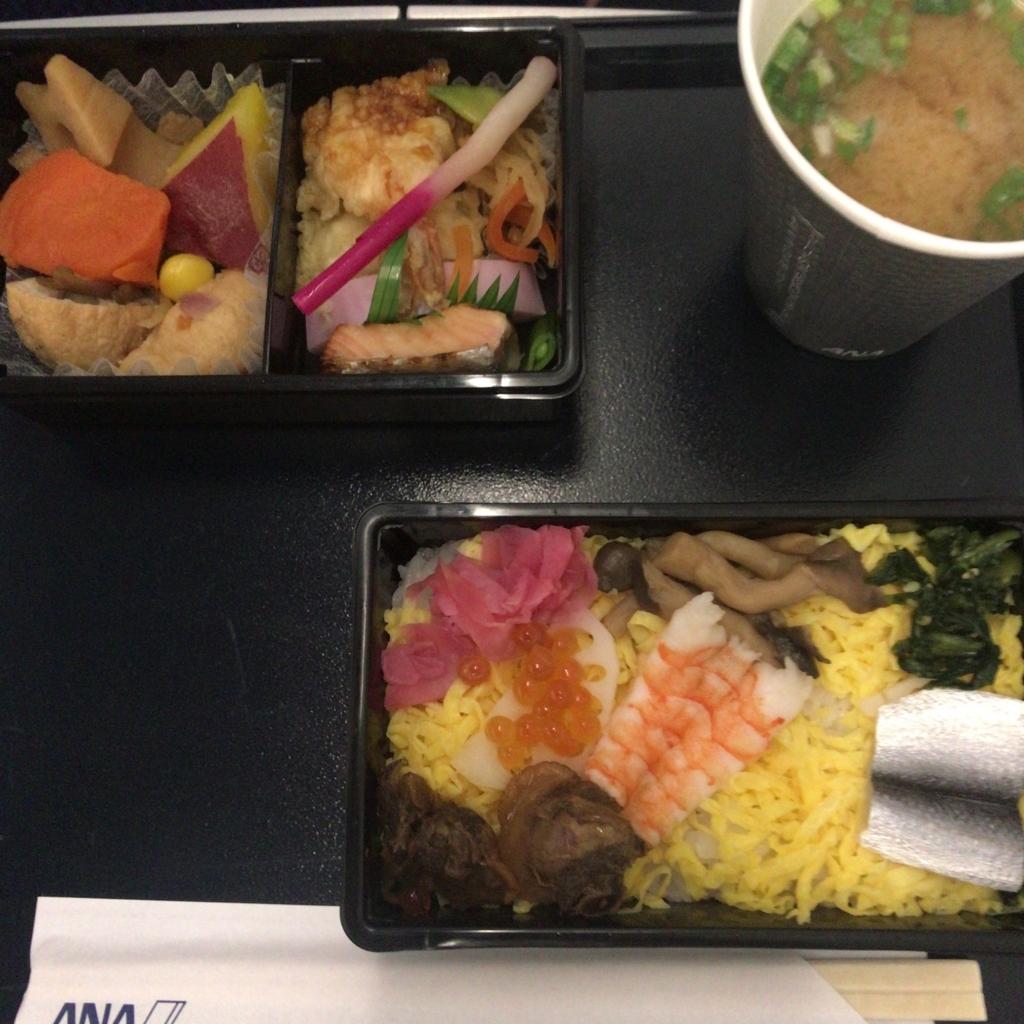 f:id:masaki001:20171001110401j:plain