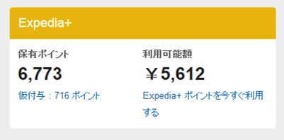 f:id:masaki001:20171007133856p:plain