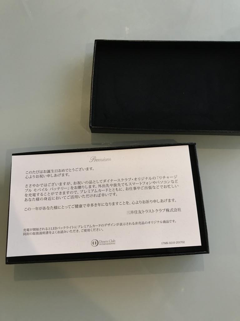 f:id:masaki001:20171029145334j:plain