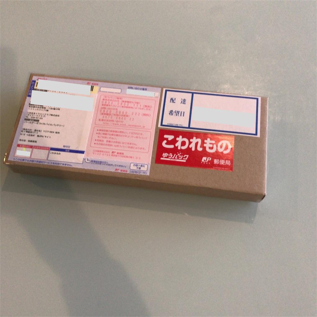 f:id:masaki001:20171029145558p:plain