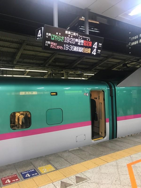 f:id:masaki001:20171102204021j:plain