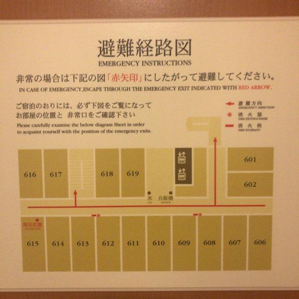 f:id:masaki001:20171102204307j:plain