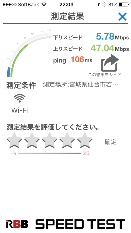 f:id:masaki001:20171102204333p:plain