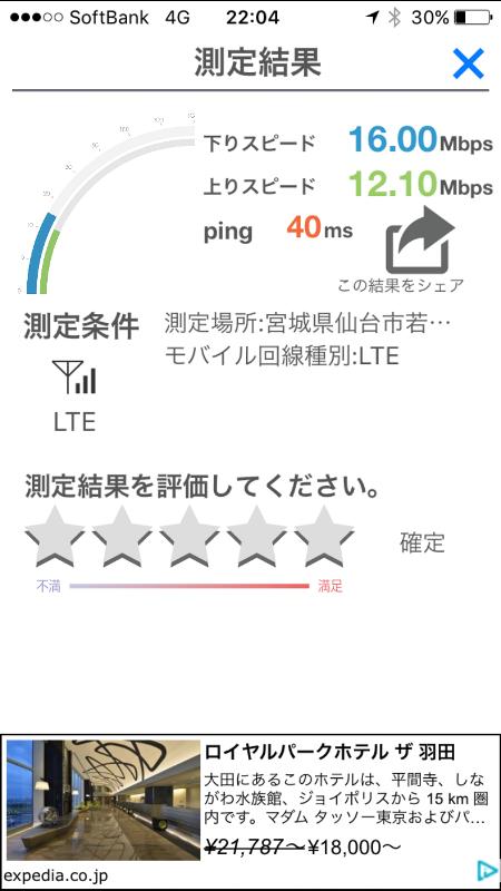 f:id:masaki001:20171102204335p:plain