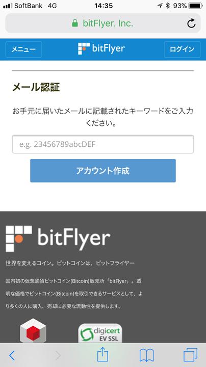 f:id:masaki001:20171118144148p:plain