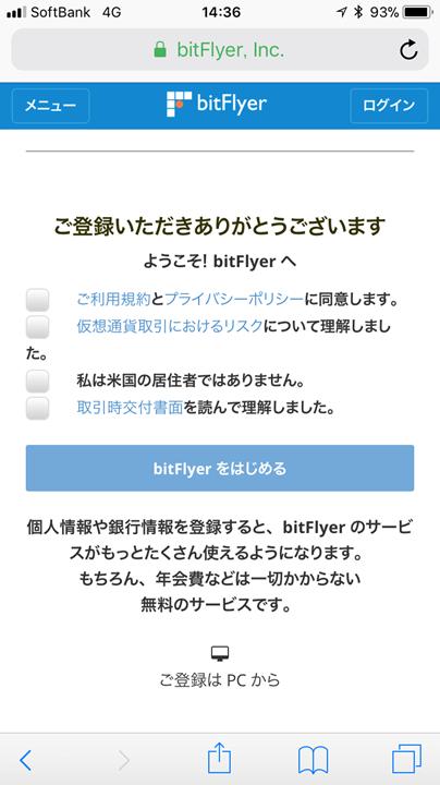 f:id:masaki001:20171118144319p:plain
