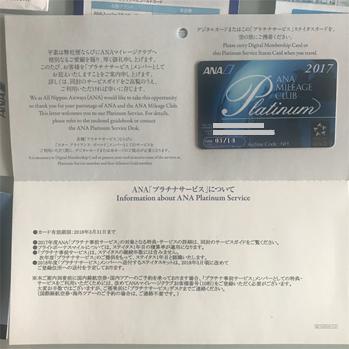 f:id:masaki001:20171216165240p:plain