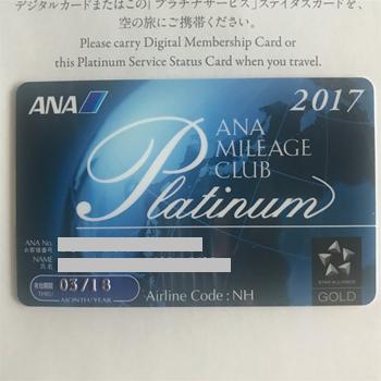 f:id:masaki001:20171216165351p:plain