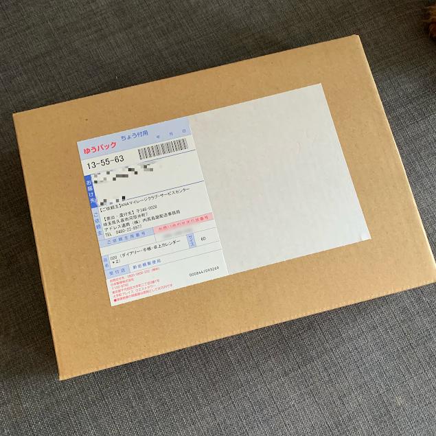 f:id:masaki001:20181208173632p:plain