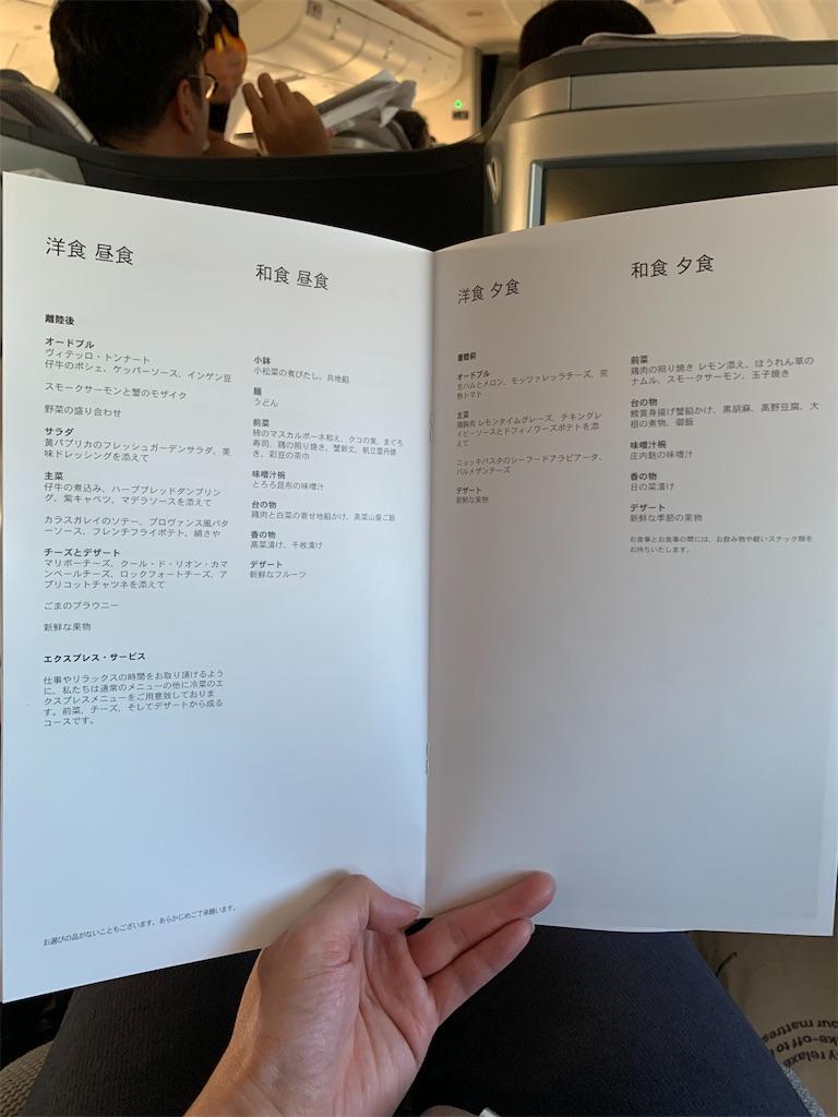 f:id:masaki001:20200102082252j:image
