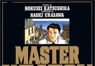 f:id:masaki109-109:20170220152235p:plain