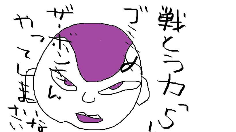 f:id:masaki109-109:20170303113522p:plain