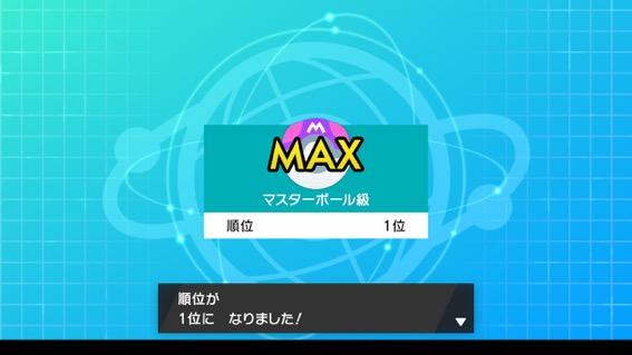 f:id:masaki1368:20201202180159j:plain