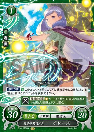 f:id:masaki4869-7-15:20190324202927p:plain