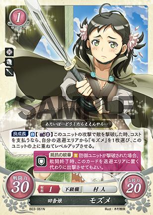 f:id:masaki4869-7-15:20190324203319p:plain
