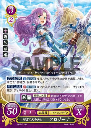 f:id:masaki4869-7-15:20190324204854p:plain