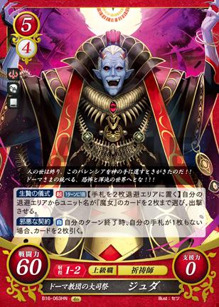 f:id:masaki4869-7-15:20190324210135p:plain