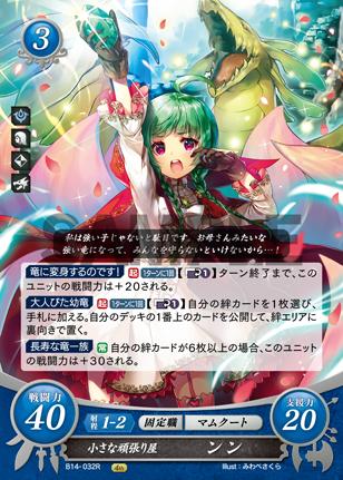 f:id:masaki4869-7-15:20190324210835p:plain