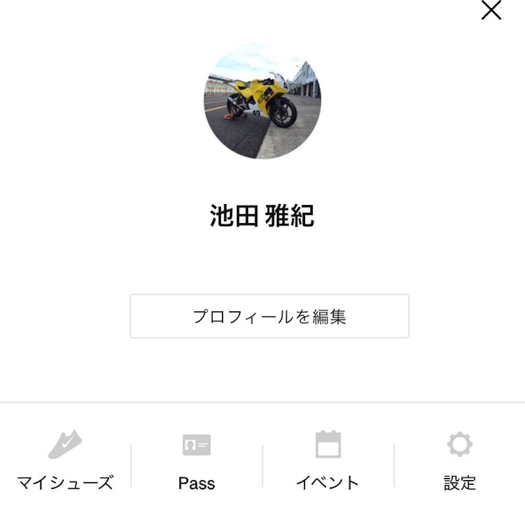 f:id:masaki4927bike:20180105003607j:image