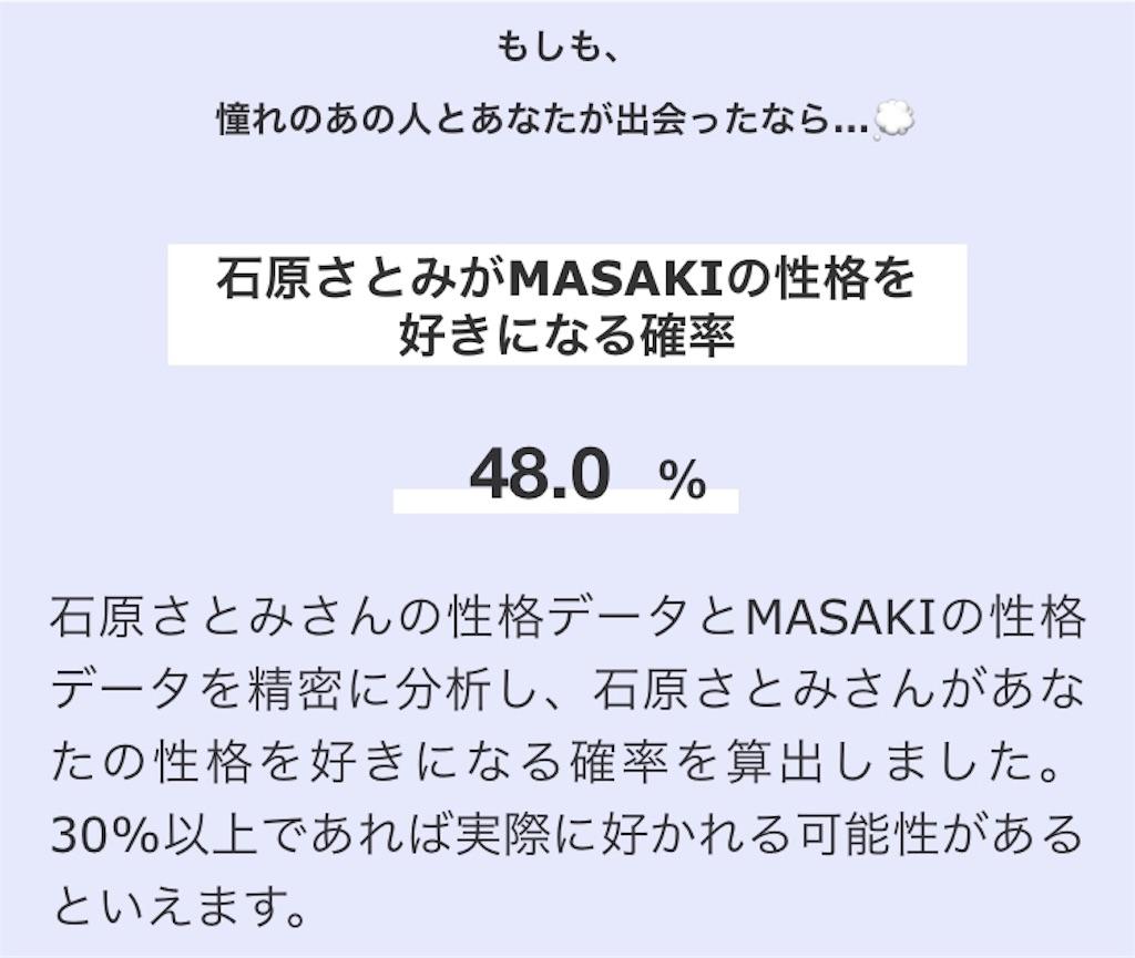 f:id:masaki4927bike:20180823204958j:image