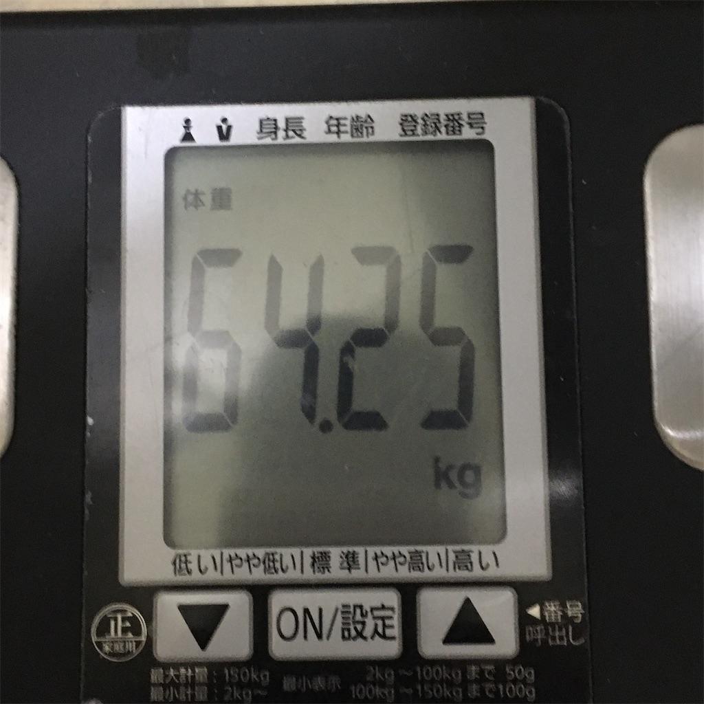 f:id:masaki4927bike:20210106221104j:image