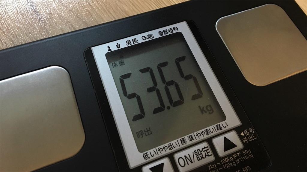 f:id:masaki4927bike:20210106221223j:image