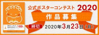 f:id:masaki6379:20200503123410j:plain