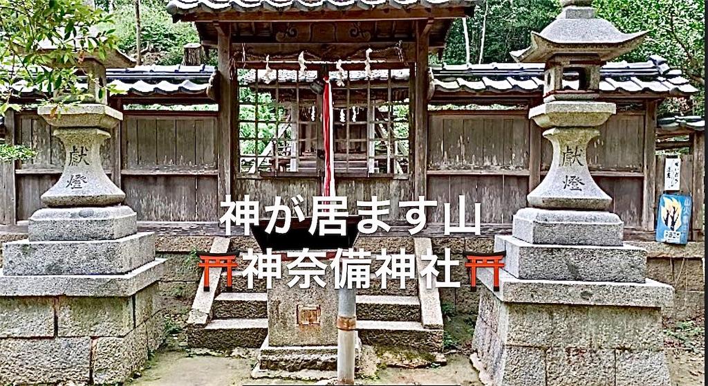 f:id:masaki6379:20200922190048j:image