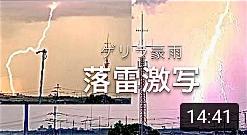 f:id:masaki6379:20210305201935j:image