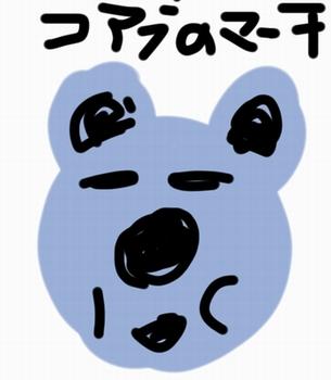 f:id:masaki709:20150904220855j:plain