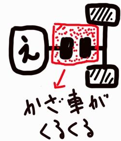 f:id:masaki709:20150927204612j:plain