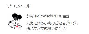 f:id:masaki709:20160114233952j:plain
