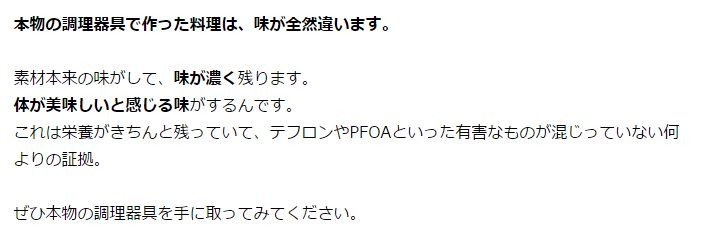 f:id:masaki709:20160207021828j:plain