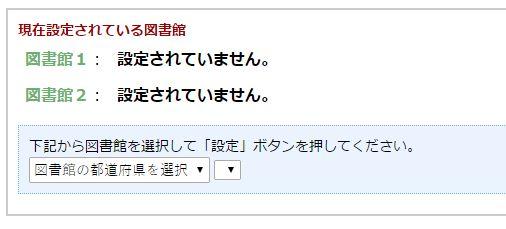 f:id:masaki709:20160302215658j:plain