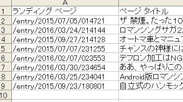f:id:masaki709:20160410111851j:plain