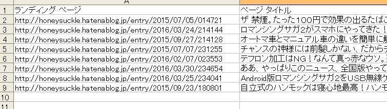 f:id:masaki709:20160410112726j:plain